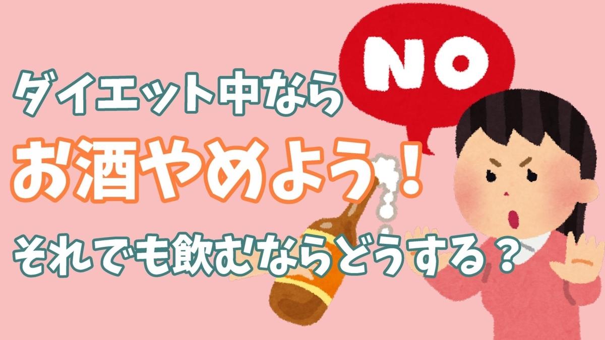 f:id:kurokichidesu:20200706140856j:plain