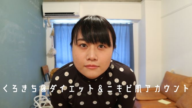 f:id:kurokichidesu:20200804132046j:plain