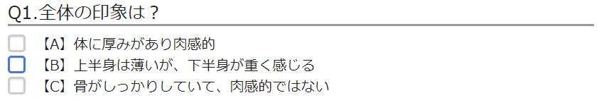 f:id:kurokichidesu:20200811094028p:plain