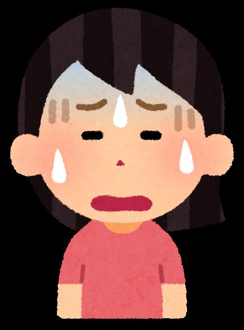 f:id:kurokichidesu:20200811094319p:plain