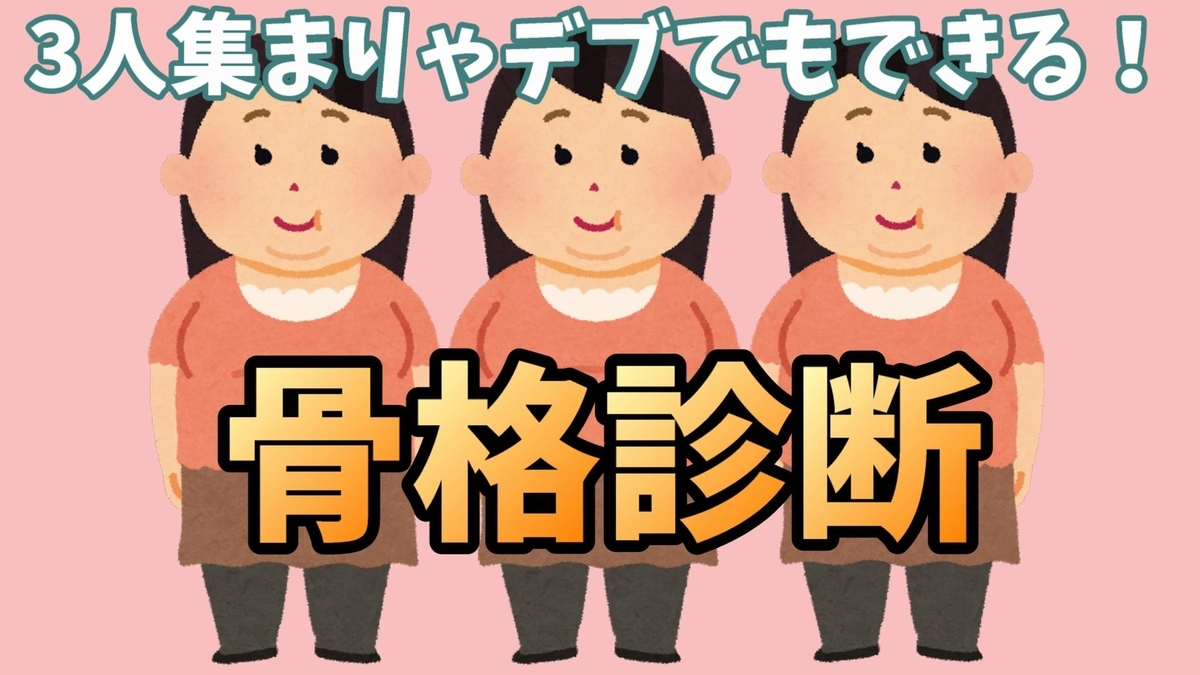 f:id:kurokichidesu:20200811105223j:plain