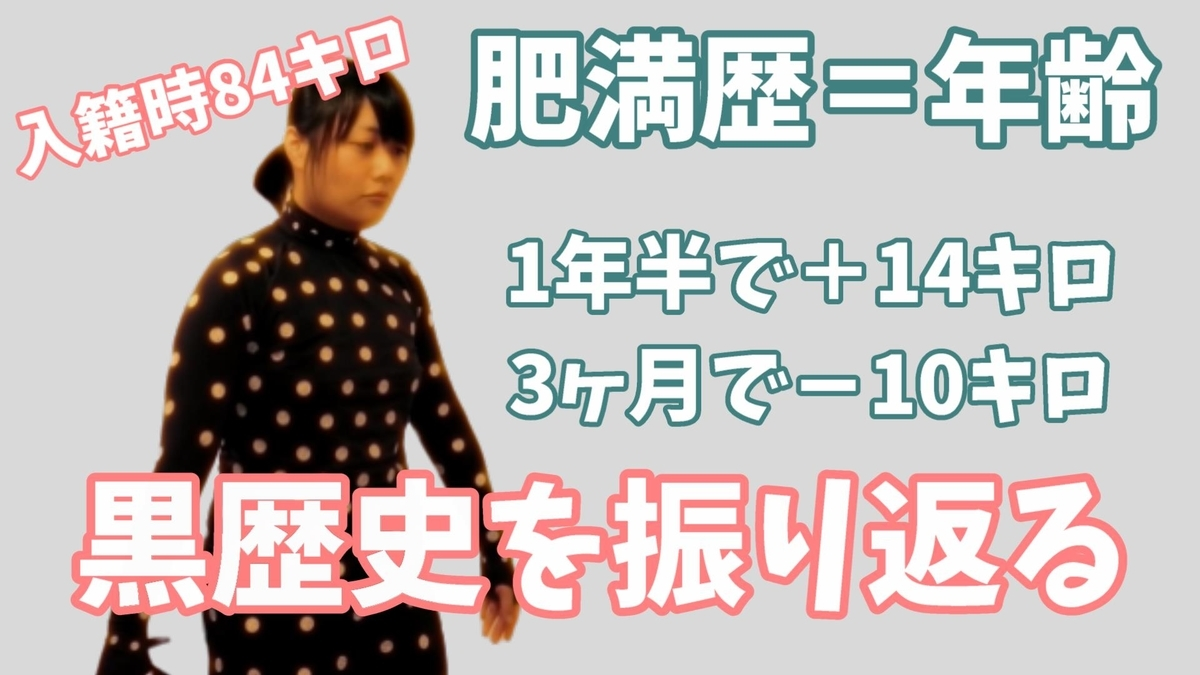 f:id:kurokichidesu:20200813161845j:plain