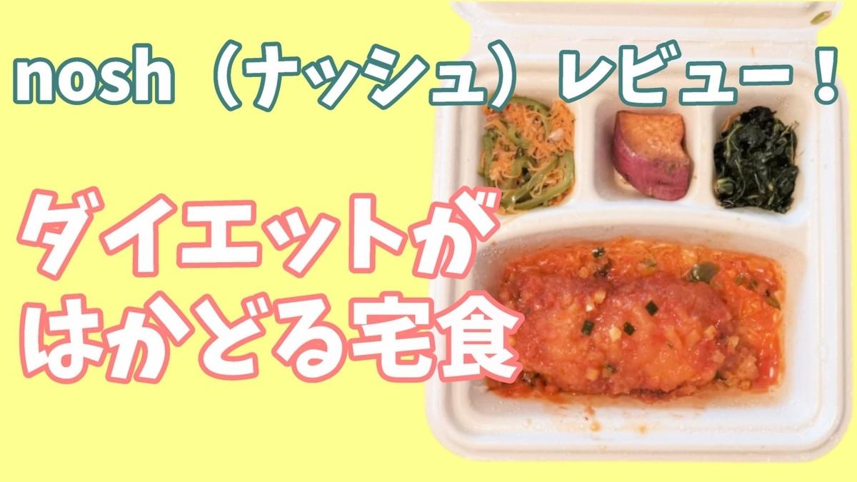f:id:kurokichidesu:20200813164125j:plain