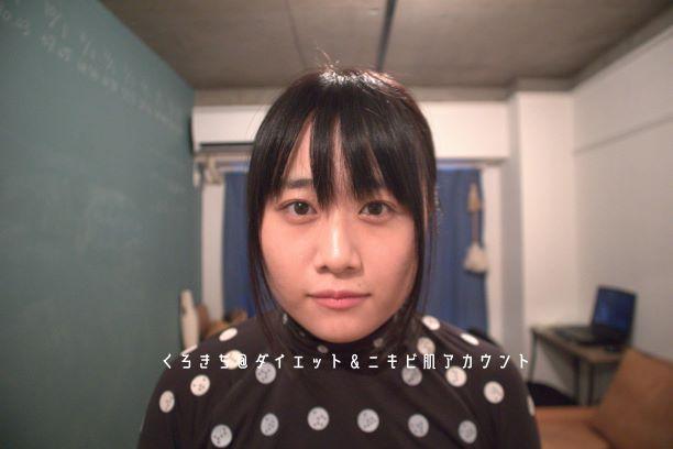 f:id:kurokichidesu:20200902125012j:plain