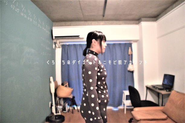 f:id:kurokichidesu:20200902125243j:plain
