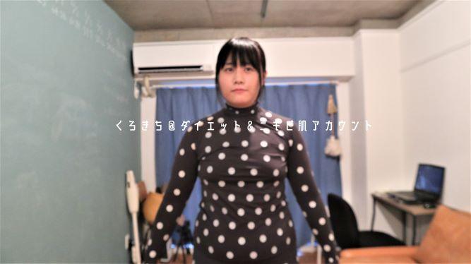 f:id:kurokichidesu:20200902125719j:plain