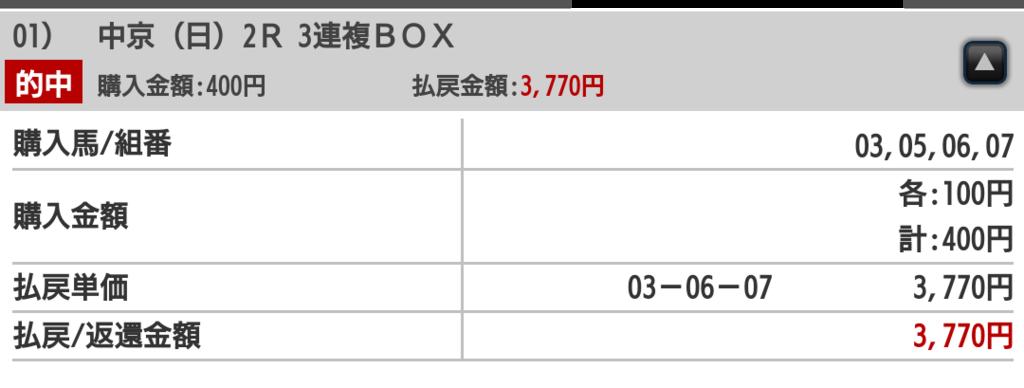 f:id:kurokiri-G1:20190310223158p:plain