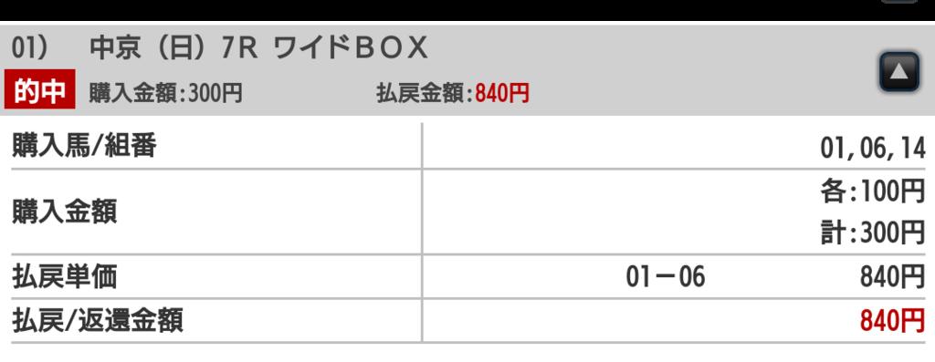 f:id:kurokiri-G1:20190310223217p:plain