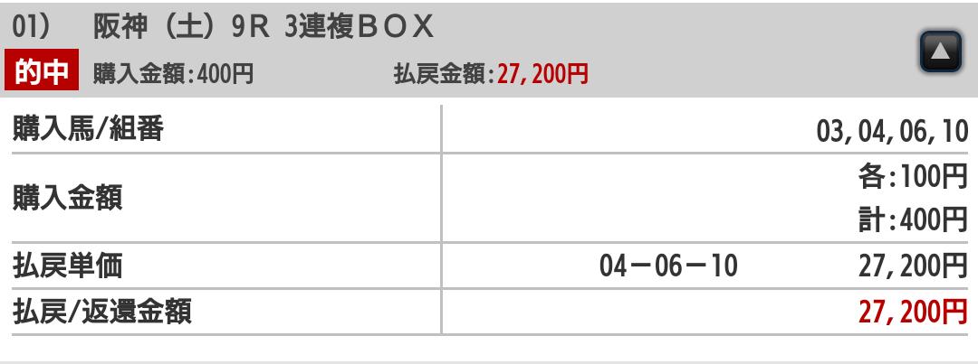 f:id:kurokiri-G1:20190316233022p:plain