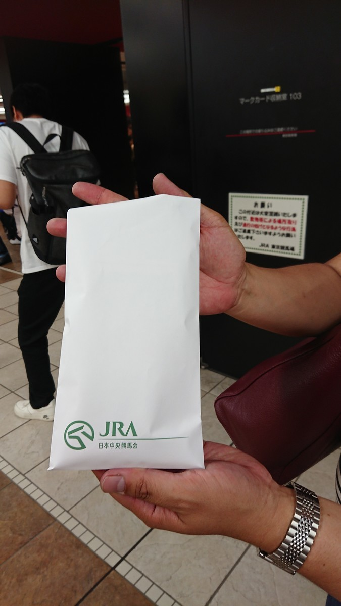 f:id:kurokiri-G1:20190521082704j:plain