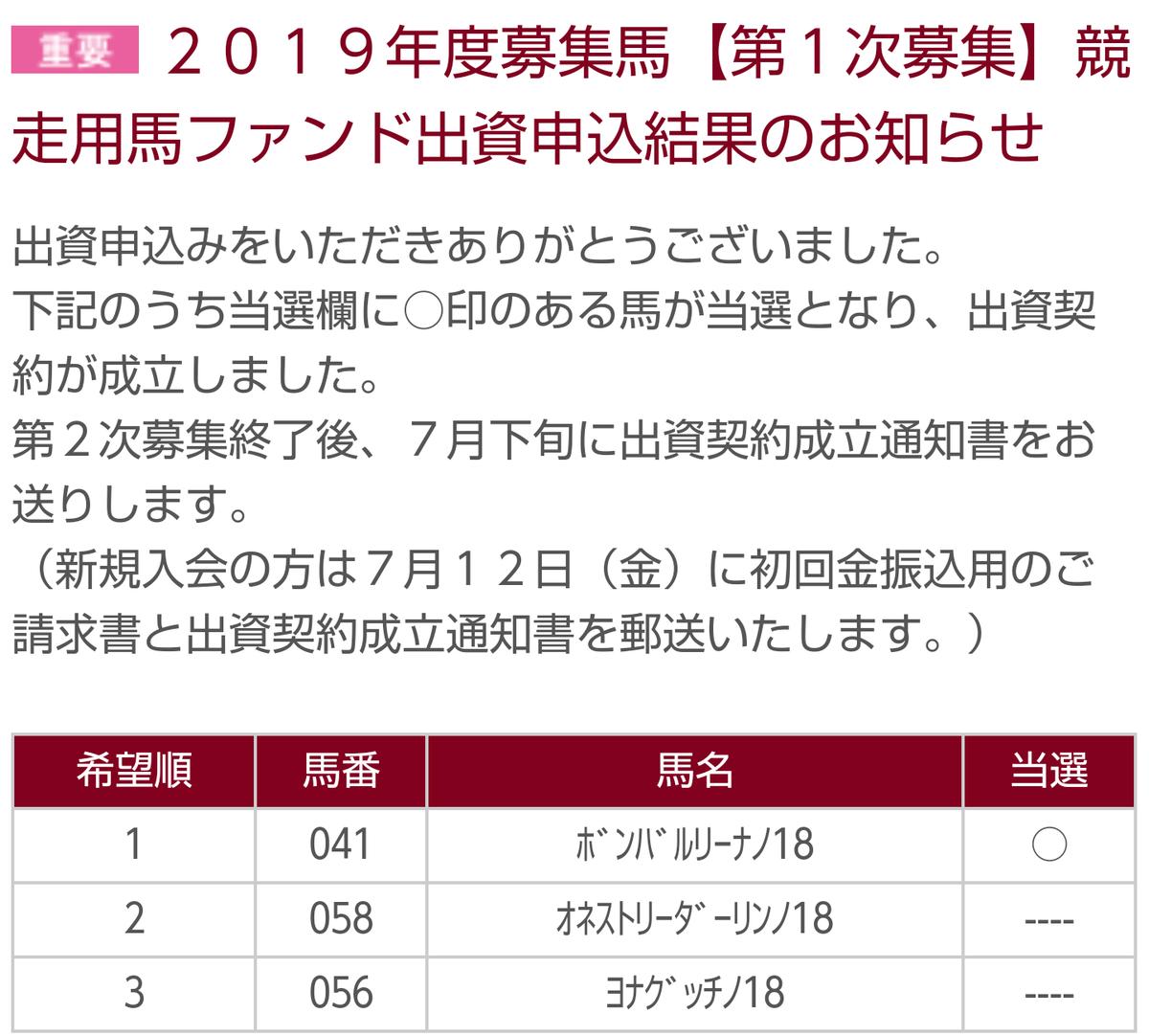 f:id:kurokiri-G1:20190706203212p:plain