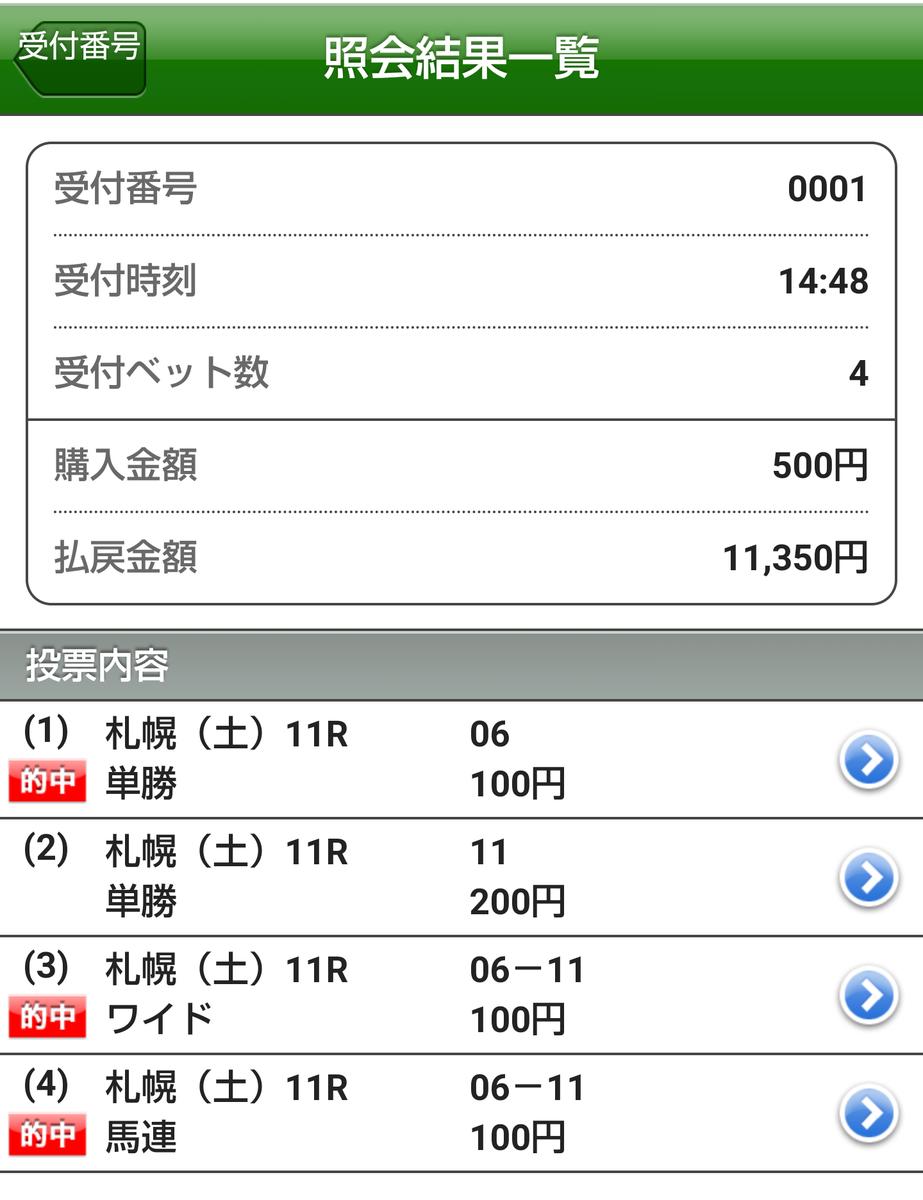 f:id:kurokiri-G1:20190901044854p:plain