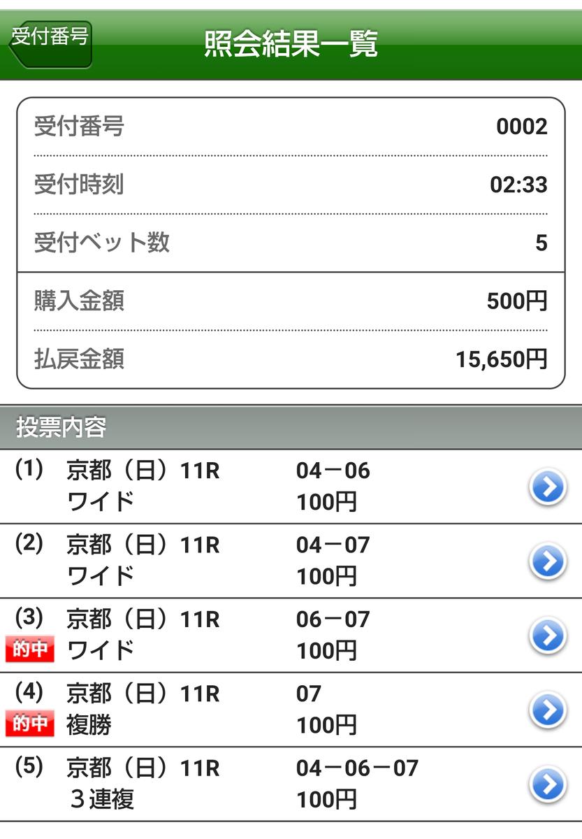 f:id:kurokiri-G1:20191007012045p:plain