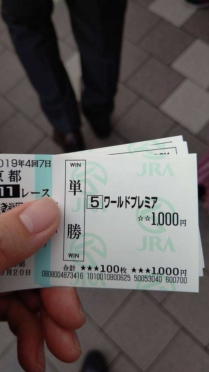 f:id:kurokiri-G1:20191021020351j:plain