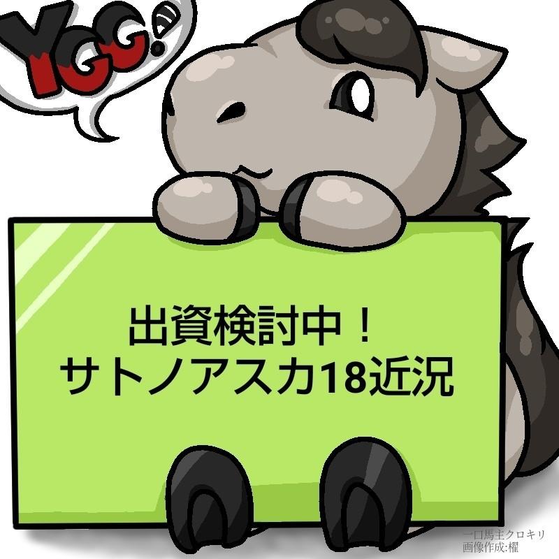 f:id:kurokiri-G1:20191201092204j:plain