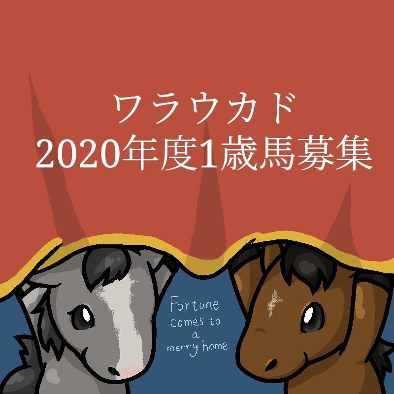 f:id:kurokiri-G1:20200914013544j:plain