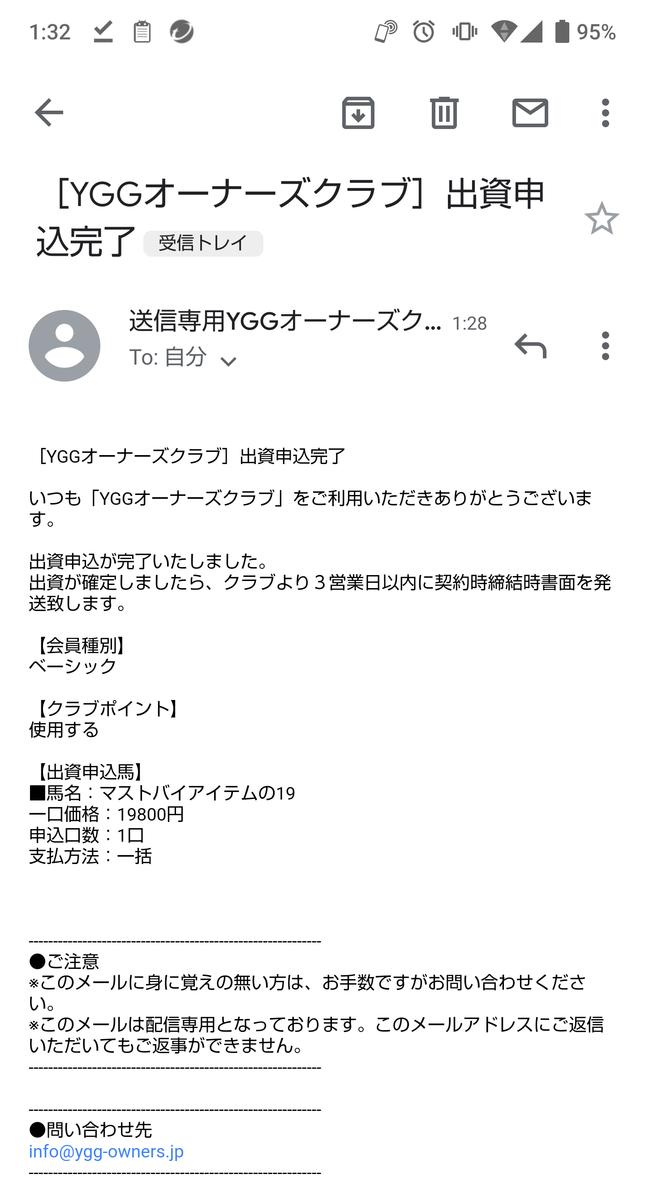 f:id:kurokiri-G1:20200928013604p:plain