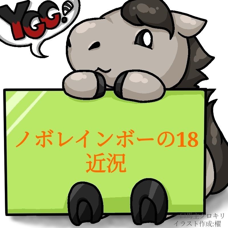 f:id:kurokiri-G1:20210217001500j:plain