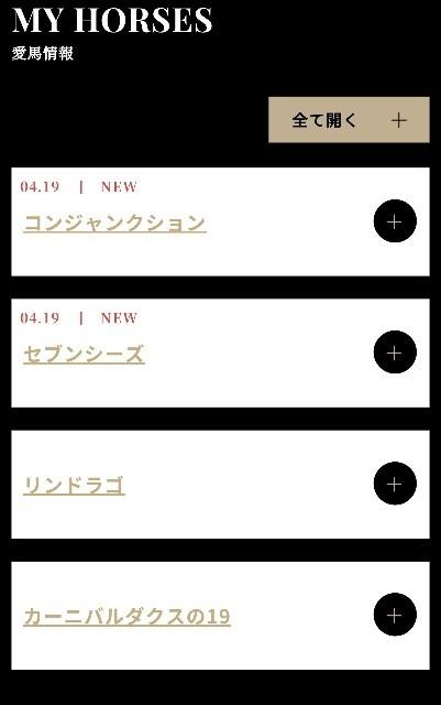 f:id:kurokiri-G1:20210420195154j:plain