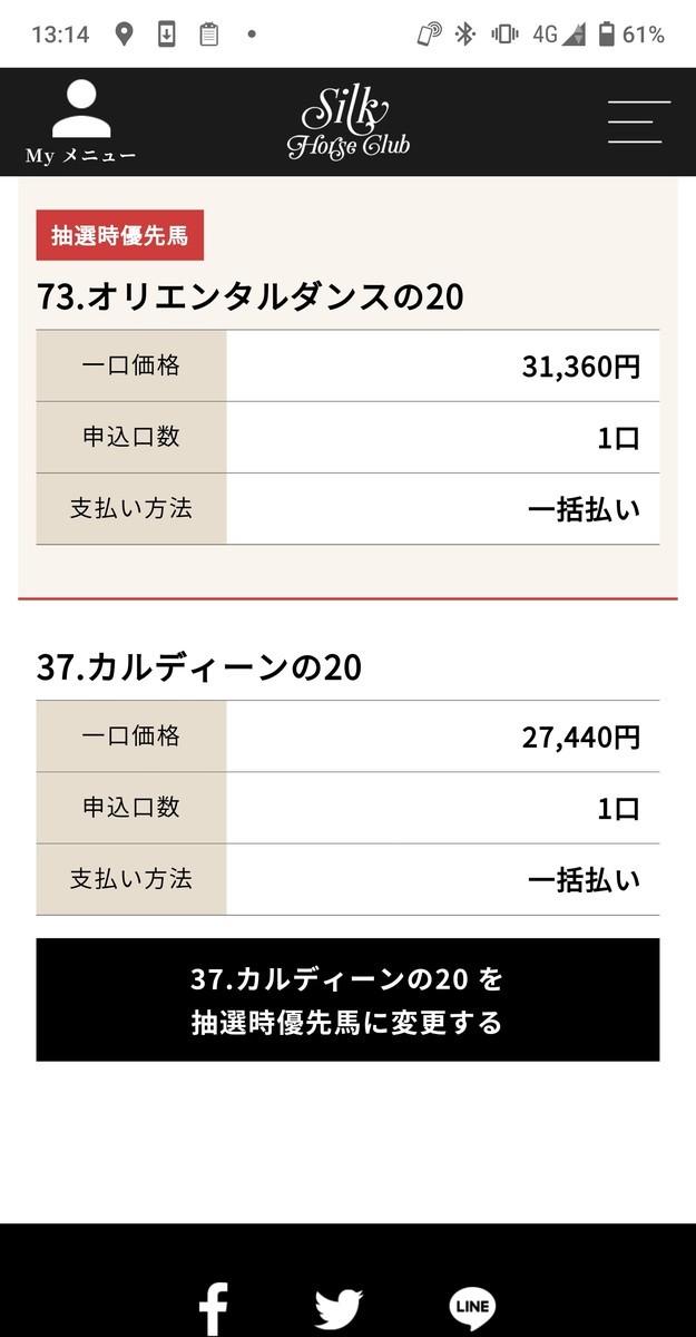 f:id:kurokiri-G1:20210806155506j:plain
