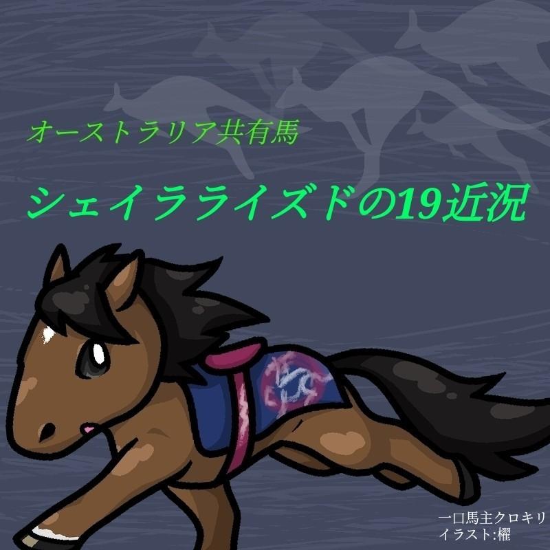 f:id:kurokiri-G1:20210818011051j:plain