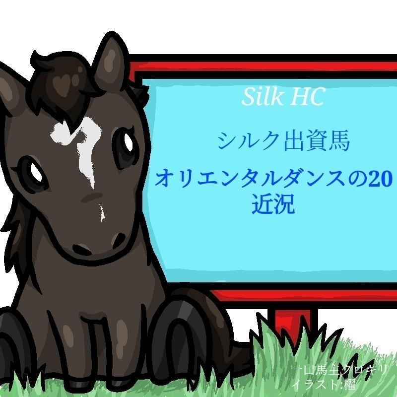 f:id:kurokiri-G1:20210818124428j:plain