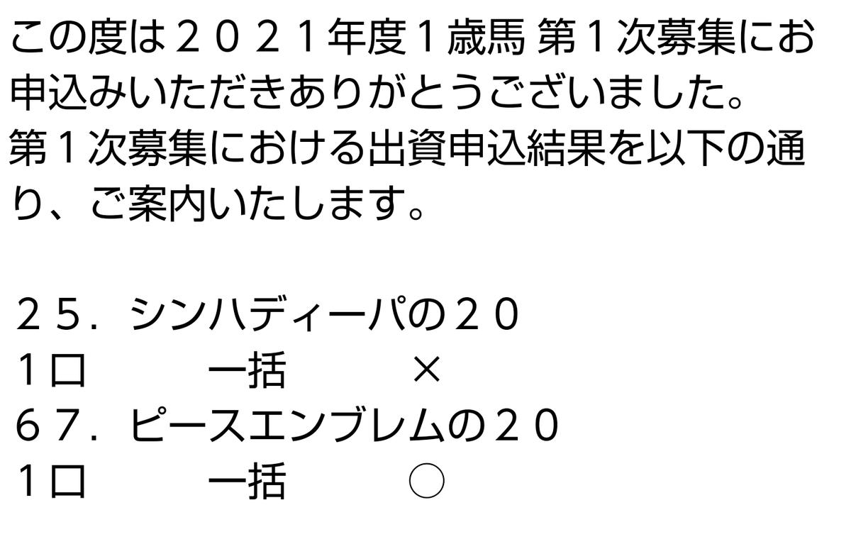 f:id:kurokiri-G1:20210918153242p:plain