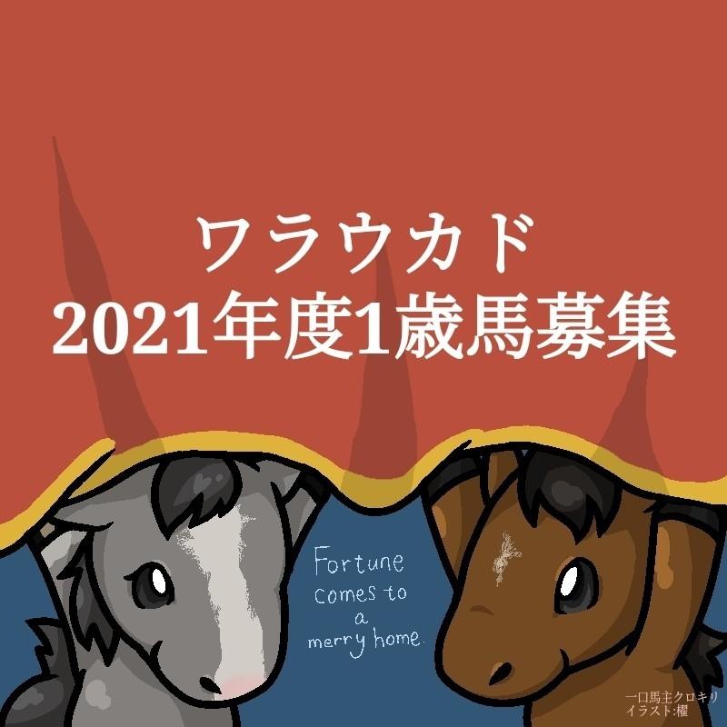 f:id:kurokiri-G1:20211003122212j:plain