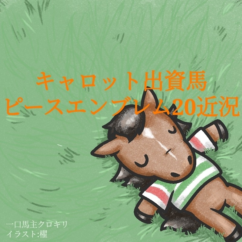 f:id:kurokiri-G1:20211007002649j:plain
