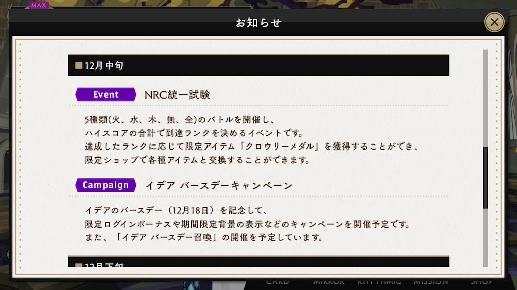 f:id:kurokiryosuke:20201212222044p:image