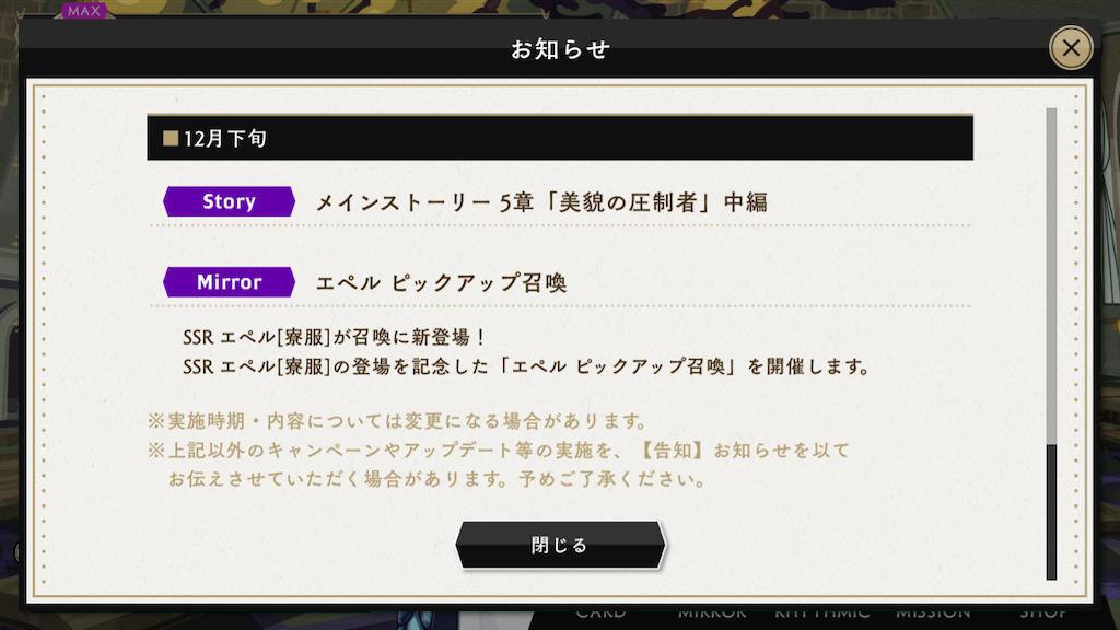 f:id:kurokiryosuke:20201212222052p:image