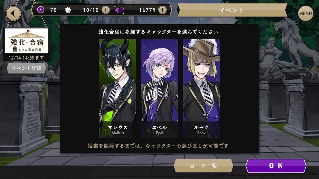 f:id:kurokiryosuke:20201212223427j:image