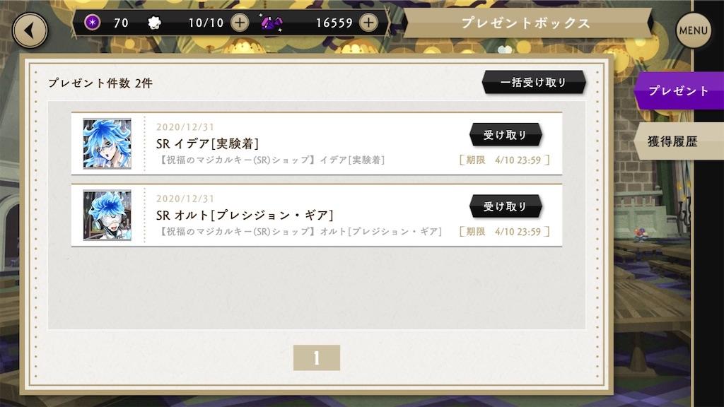 f:id:kurokiryosuke:20210106202434j:image