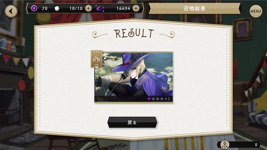 f:id:kurokiryosuke:20210106202443j:image