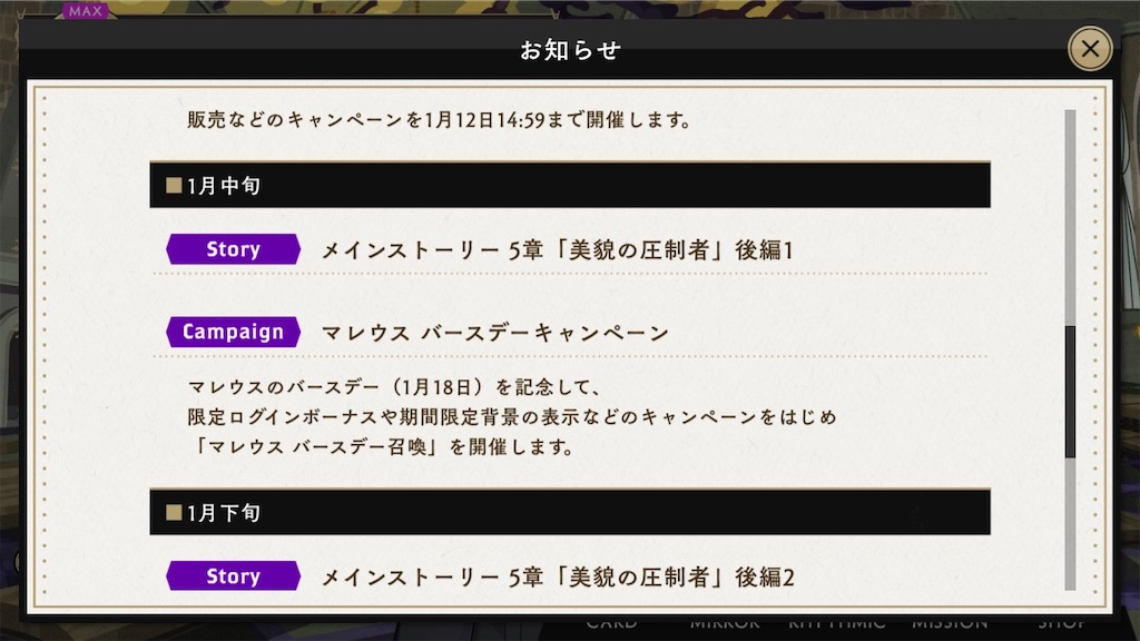 f:id:kurokiryosuke:20210106203739j:image