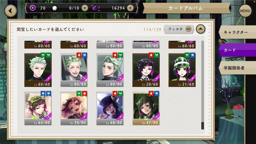 f:id:kurokiryosuke:20210106204002j:image