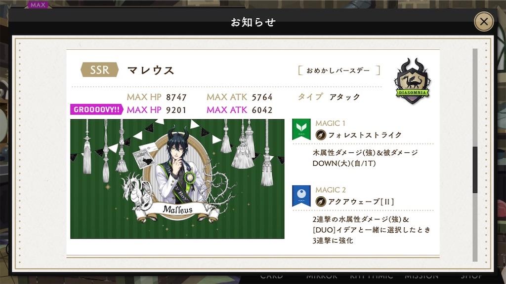 f:id:kurokiryosuke:20210118124541j:image