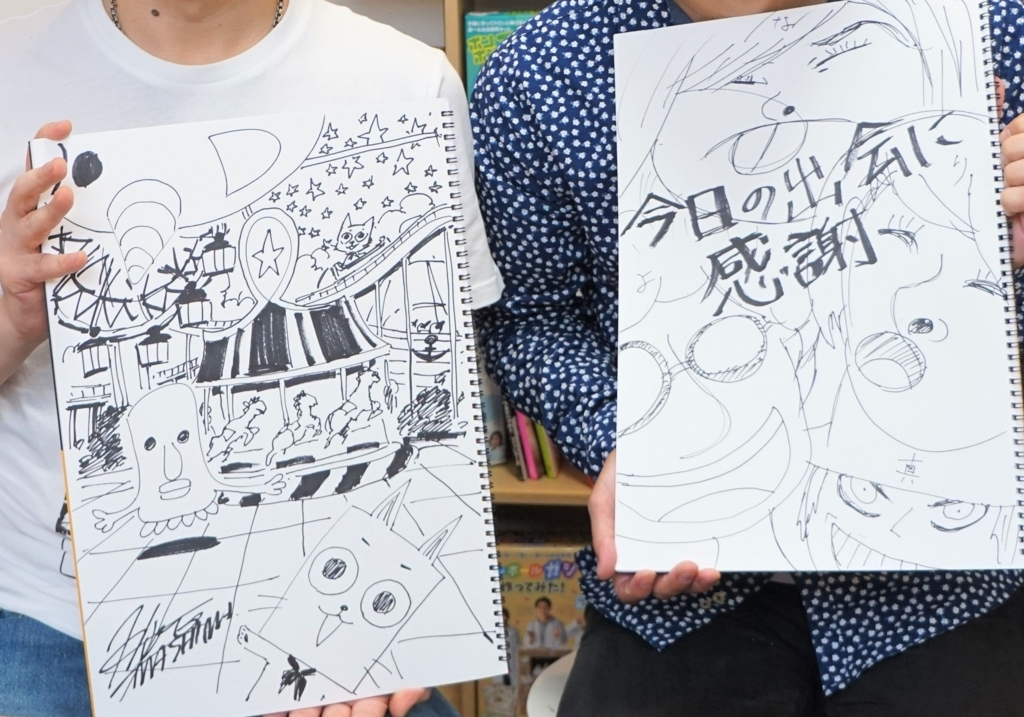 f:id:kurokitakahiro:20180628123749j:plain