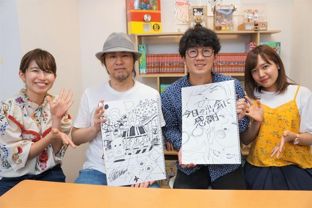 f:id:kurokitakahiro:20180628123921j:plain