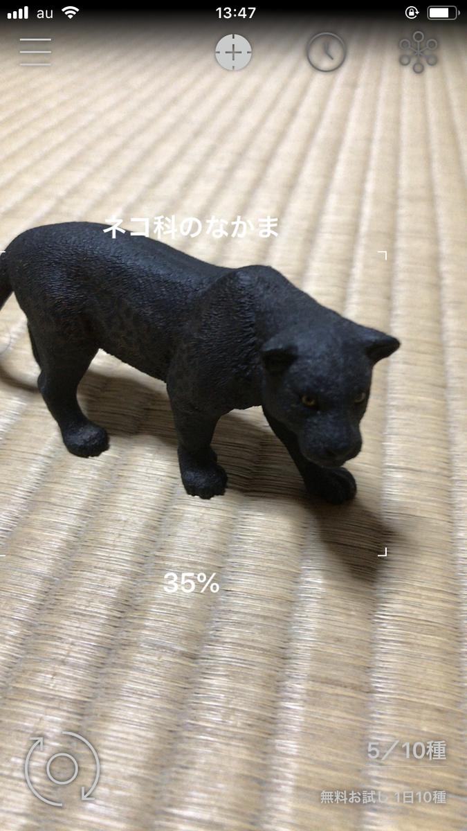 f:id:kurokitsune:20190328154737p:plain