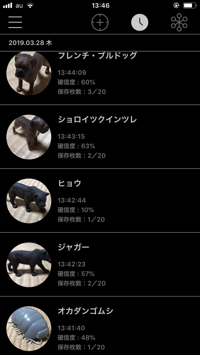 f:id:kurokitsune:20190328154855p:plain