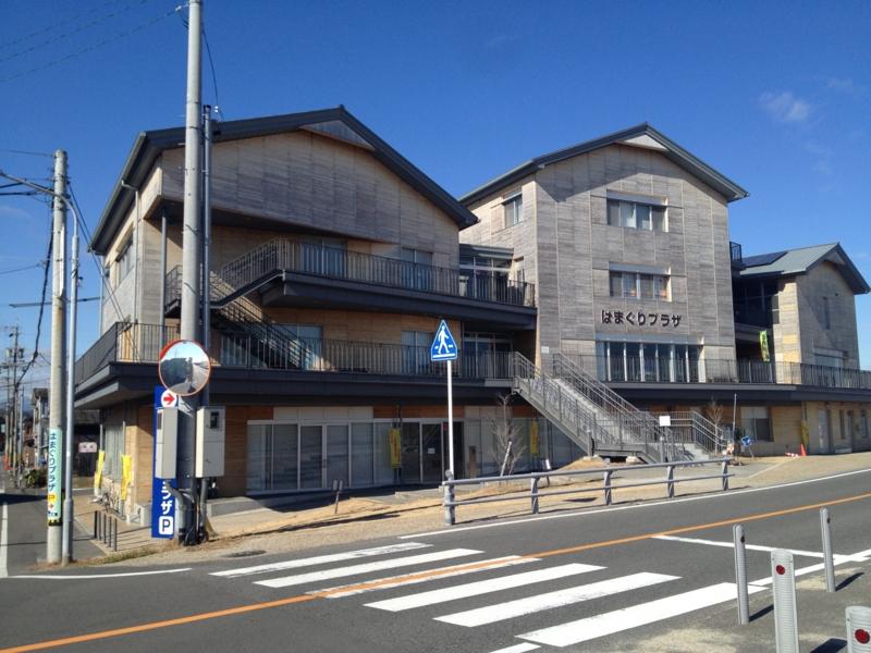 f:id:kuroko66:20140116113346j:plain