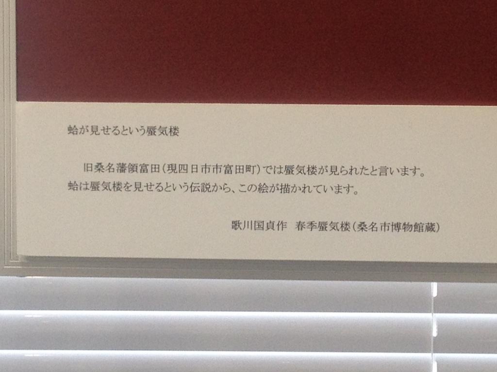 f:id:kuroko66:20140116121002j:plain