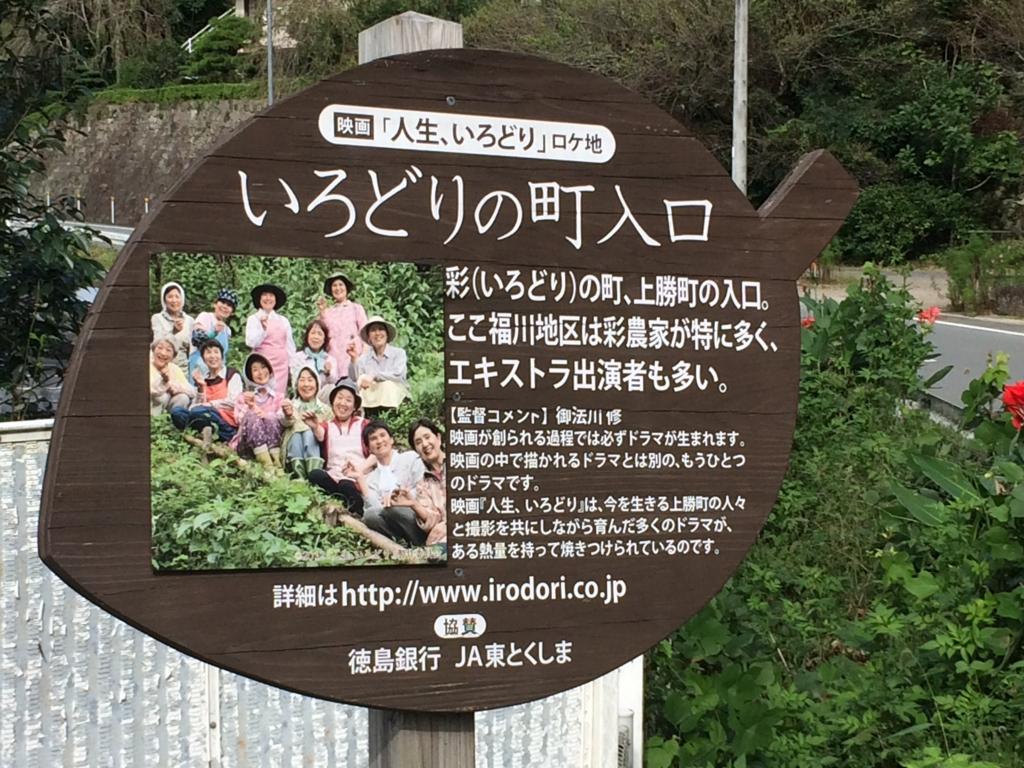 f:id:kuroko66:20161012093145j:plain