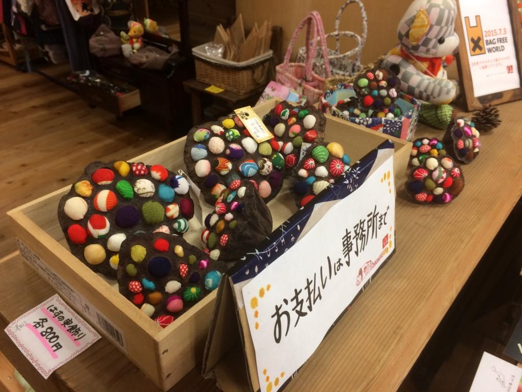 f:id:kuroko66:20161012101010j:plain