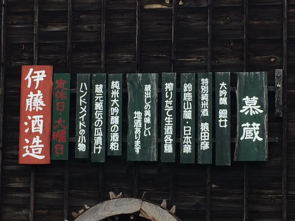 f:id:kuroko66:20171007114832j:plain