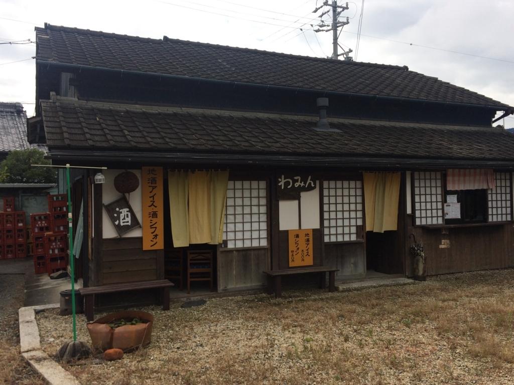f:id:kuroko66:20171007114842j:plain