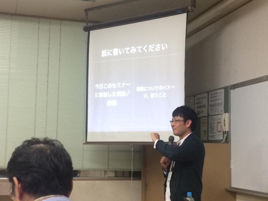 f:id:kuroko66:20171017191432j:plain