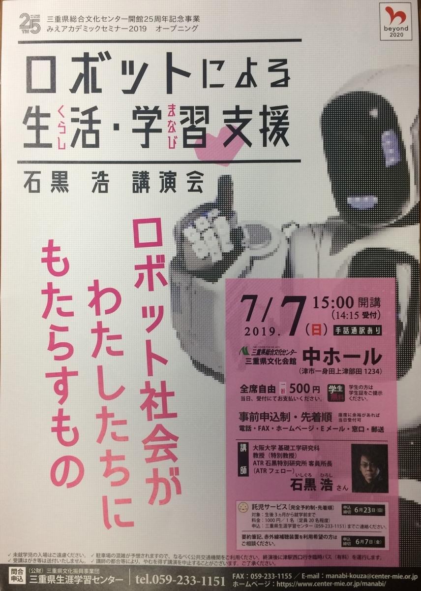 f:id:kuroko66:20190707185134j:plain