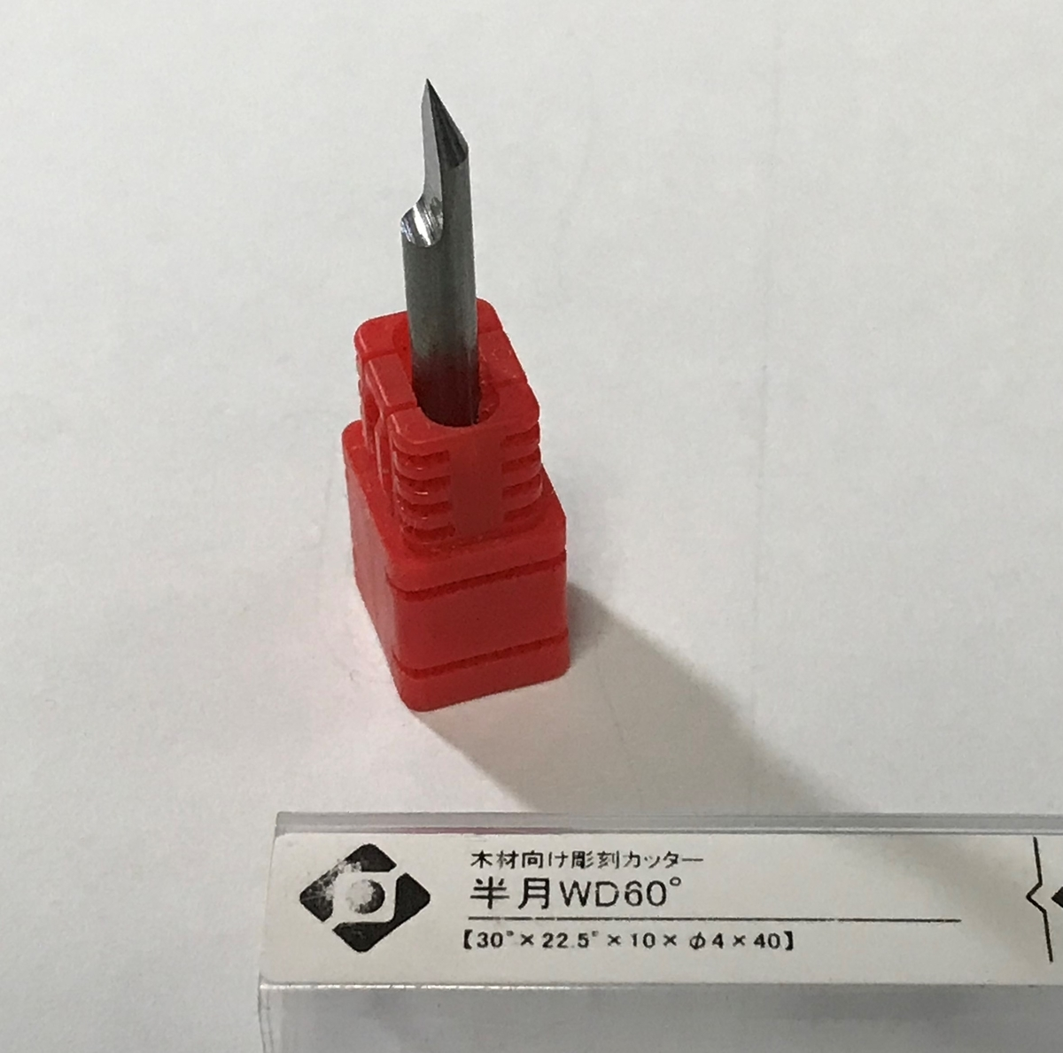 f:id:kuroko66:20190803212955j:plain
